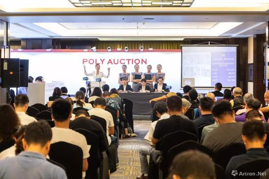 北京保利2018春拍古籍文献拍卖现场