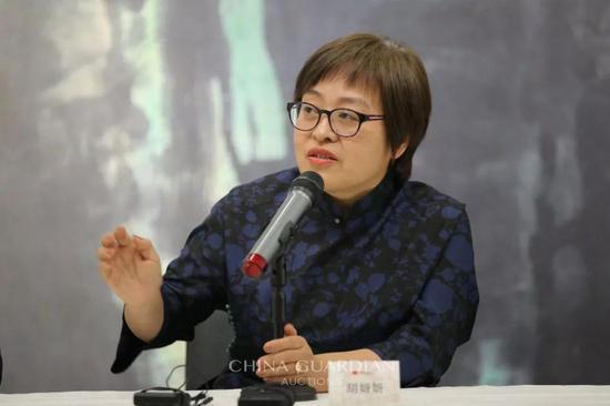 中国嘉德董事总裁 胡妍妍女士