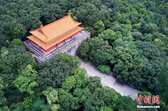 """文保专家倡议设立""""中国明清皇家陵寝""""合作机制"""