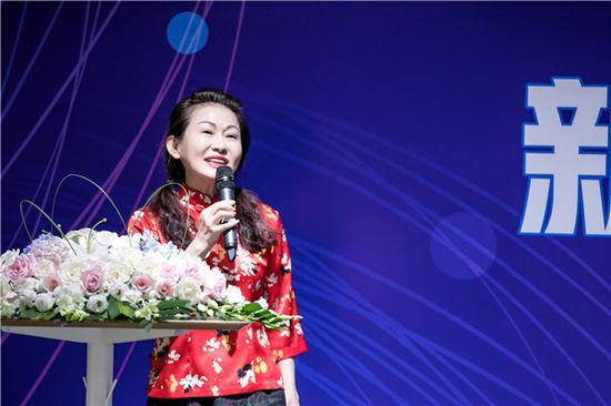 华熙国际投资集团董事长、北京时代美术馆馆长赵燕致辞