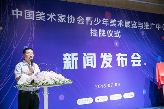 揭牌仪式由中国美术家协会研究部主任冯令刚主持