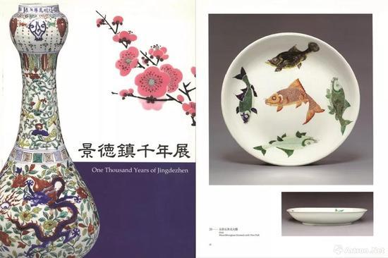 来历:香港苏富比,1993年,LOT129.