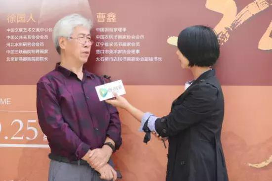 徐国人老师接受采访