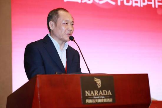 ▲国家文化部非遗司原司长、中国非遗保护协会原会长马文辉发言