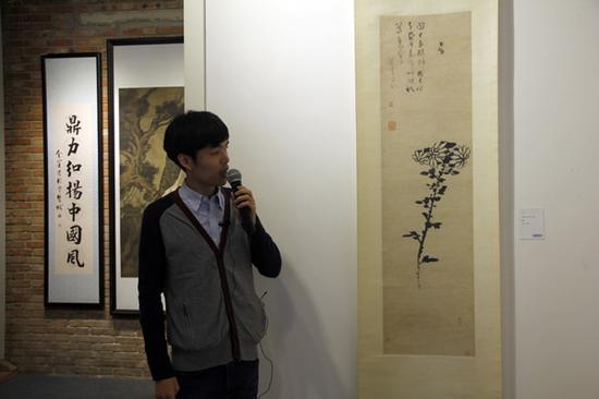 北京华辰中国画画业务主管汤安益讲解八大山人《菊花》