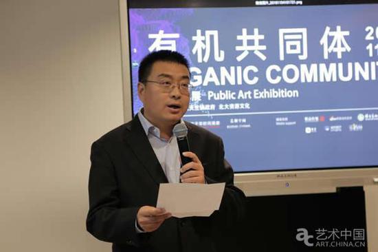 顺义天竺杨登科镇长宣布展览开幕