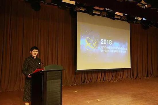 中国金币总公司副总经理白丽冰主持会议