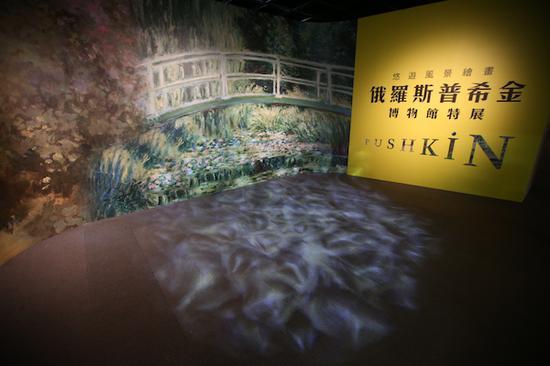台北故宫博物院展厅现场