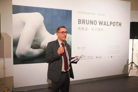 意大利驻上海总领事馆文化处处长马义柏讲话