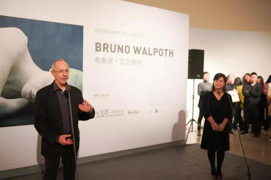 艺术家布鲁诺·瓦尔波特致答谢词