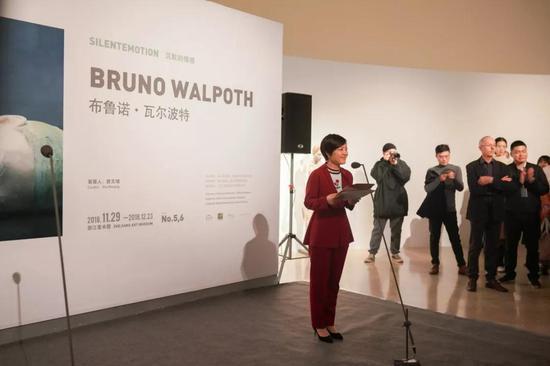 开幕式由浙江美术馆党总支书记、副馆长杜群主持