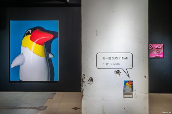 孙一钿(1991年)BANK画廊个展现场