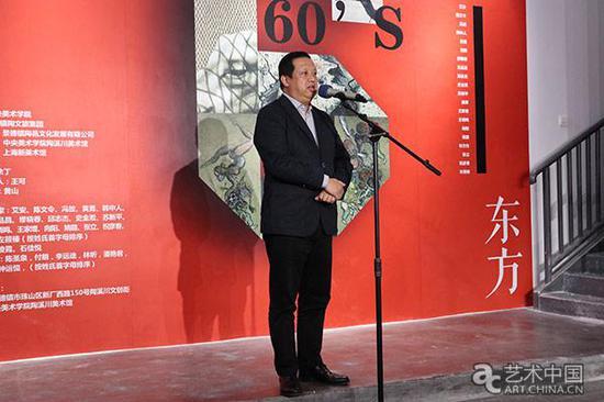 中央美术学院艺术管理与教育学院院长、本次展览策展人余丁在开幕式上发言