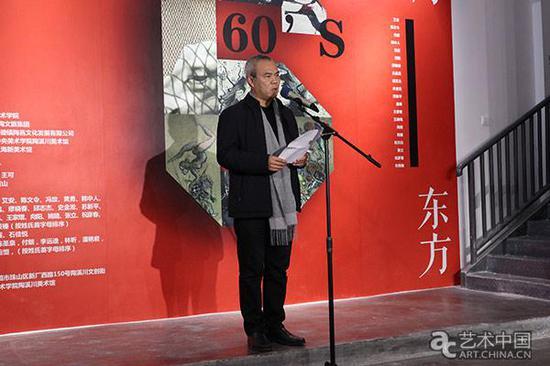 中央美术学院副院长吕品晶在开幕式上发言