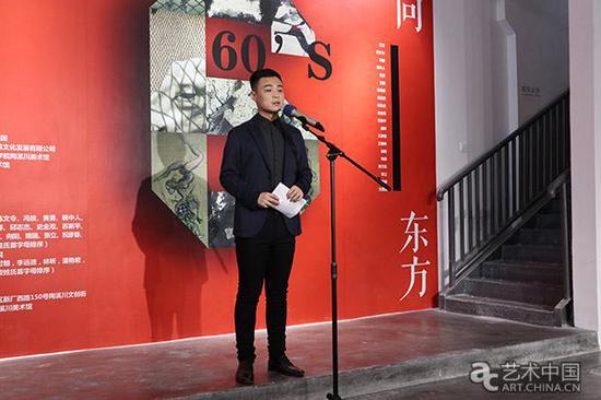 中央美术学院陶溪川美术馆馆长黄山主持开幕式
