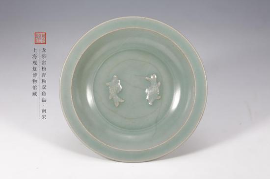 龙泉窑粉青釉双鱼盘 南宋上海观复博物馆藏