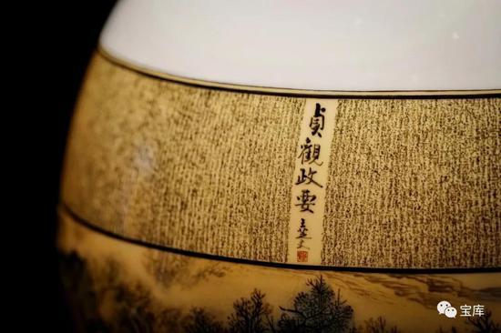 陶瓷微书《贞观政要》