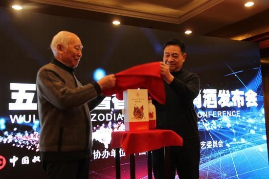 """著名邮票设计大师吴建坤和中国收藏家协会会长罗伯健揭开了中国收藏家协会首款""""收藏生肖酒""""的神秘面纱"""