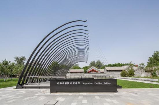 蛇形画廊北京展亭