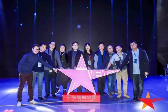 ▲第十届新星星艺术奖启动仪式