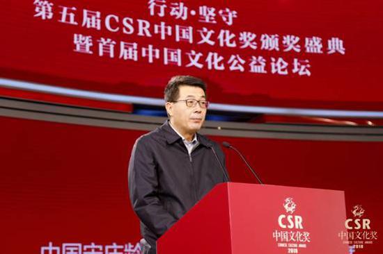 中国宋庆龄基金会党组成员、副主席井顿泉 致辞