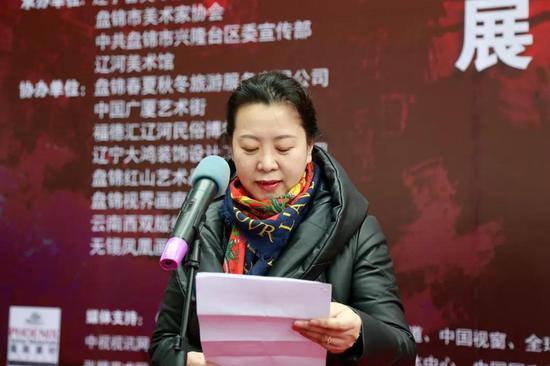 辽宁省美术家协会主席王易霓 致辞