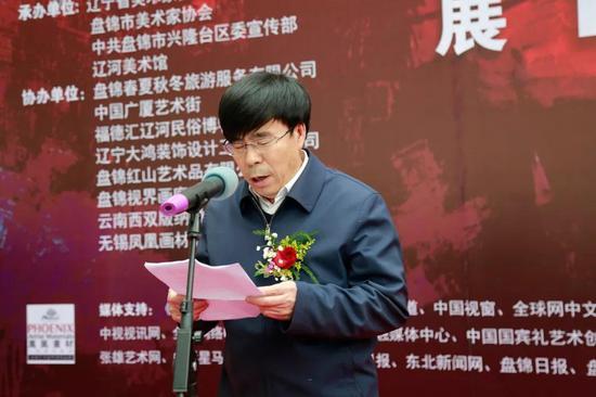 中共盘锦市委宣传部常务副部长 张晓良 致辞