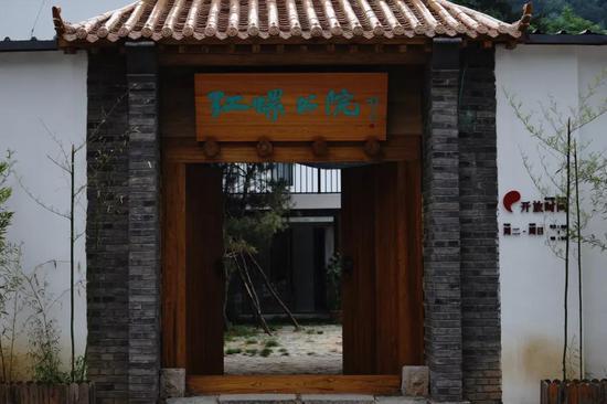京郊古刹旁的红螺书院  韵味十足