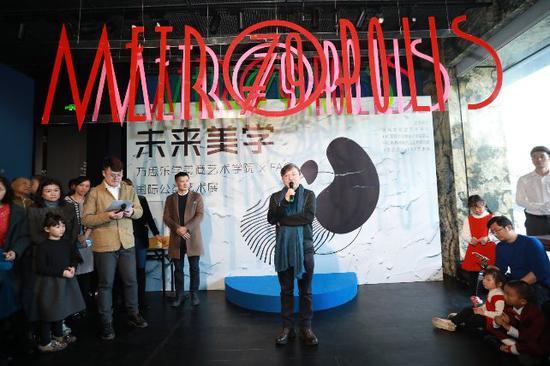 中央美术学院城市设计学院副院长,博士生导师 黄建成教授致开幕词