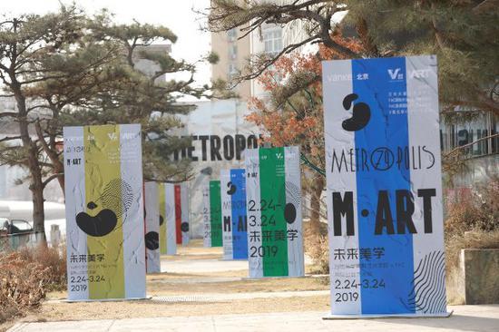 《未来美学》国际少儿公益艺术展在大都会艺术中心开幕