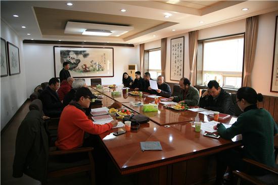 专家组开会讨论并评选获奖作品