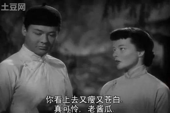 ▲1944年的《龙种》 凯瑟琳·赫本扮演中国农妇