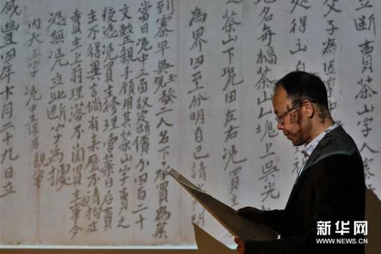 3月18日,王宗勋在锦屏文书特藏馆内展示经过数字化整理的锦屏文书。
