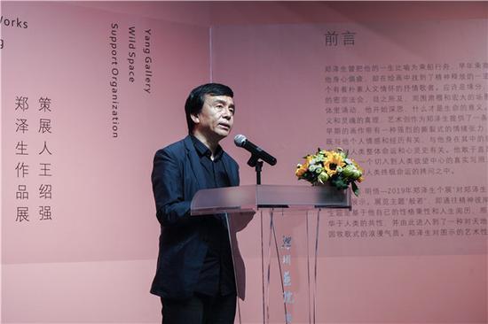 广东省美术家协会副主席,深圳市文联党组成员、巡视员 梁宇先生致辞