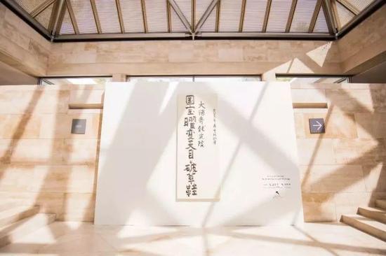 ▲美秀美术馆展览现场