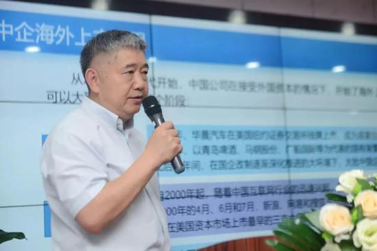 高交创投董事长卢少平