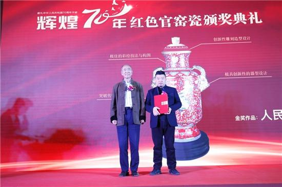 中国历史博物馆原党委书记谷长江先生为金奖获得者阳士琦先生颁发金奖