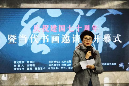 北京丝路华兴艺术中心顾问李思莫女士致辞
