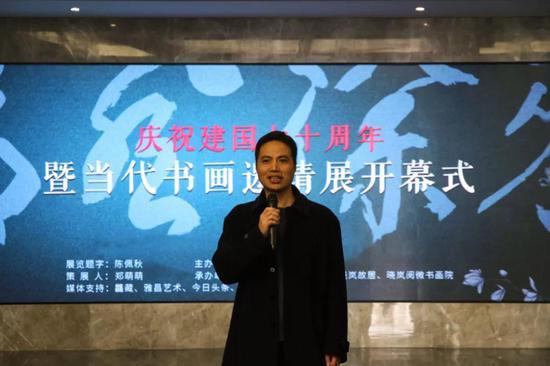 艺术家周峰先生致辞