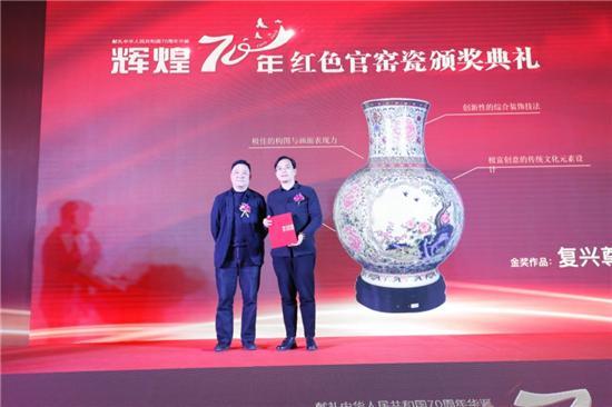 中国收藏家协会罗伯健会长为金奖获得者熊建军先生颁奖
