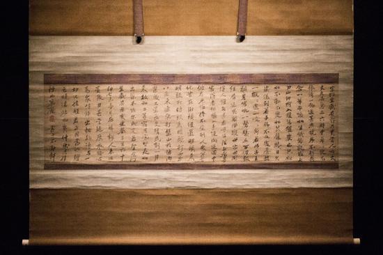 南宋时代淳熙六年(1179)《密庵咸杰墨迹璋禅人宛法语》,日本国宝