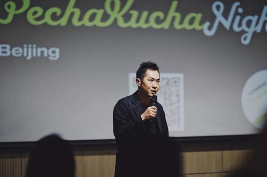 Pecha Kucha Beijing联合创始人 Nicky