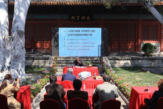 法海寺藏经阁正式开放立体重现明代壁画