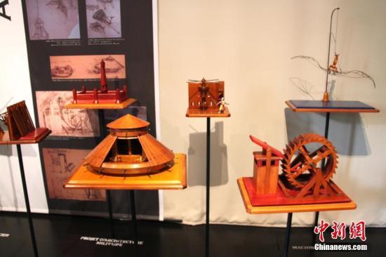 图为克洛吕斯城堡展示的各种达·芬奇设计的模型。中新社记者 李洋 摄