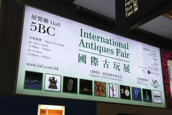 70家古董商齐聚只为第12届国际古玩展
