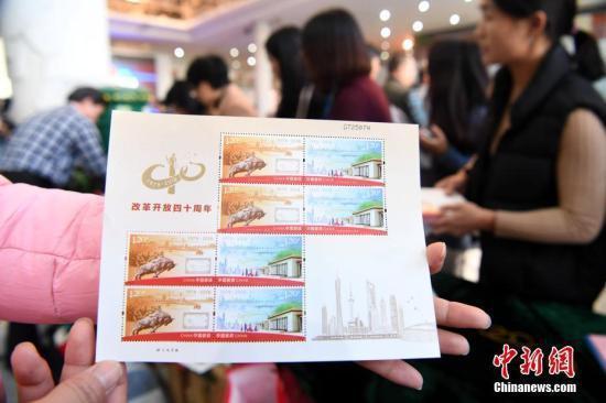 2019世界邮展将首次集中展出新中国邮票全家福