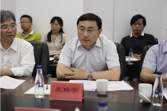 人民日报《思想理论动态参阅》总编辑王翔宇