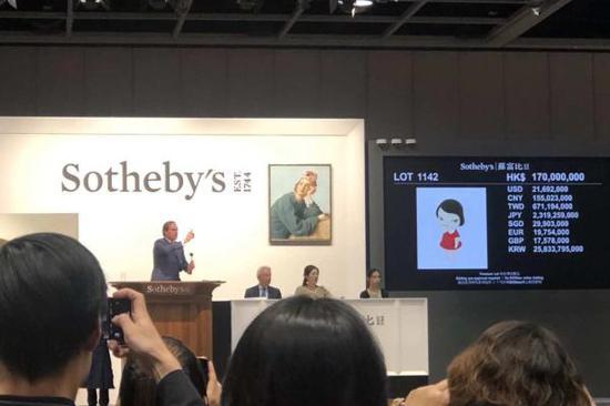奈良美智《背后藏刀》拍出1.9亿高价