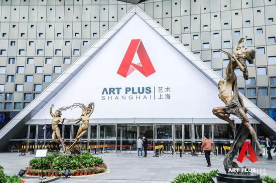 """首届""""一带一路""""艺术上海国际博览会圆满闭幕"""