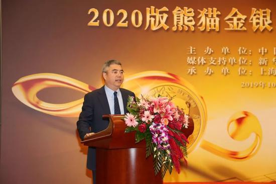 中国人民银行货币金银局副局长李会锋宣读发行公告
